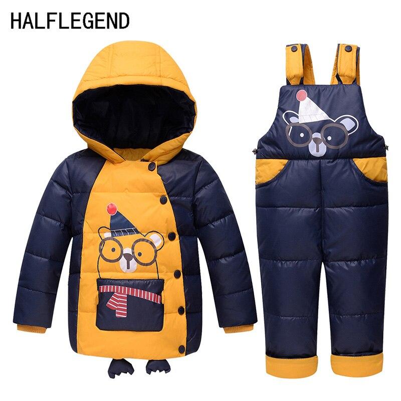 2017 New Baby Boys Parka Small Bear Boy Winter Duck Down Coat Thickening Warm Jacket+Pants High Quality Down Jacket Set For BoyÎäåæäà è àêñåññóàðû<br><br>