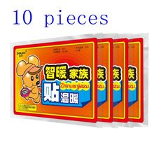 10 pieces /Pack hot paste, Body Warmer Sticker Lasting Heat Patch Winter Keep Body Warm Paste Pads Pad(China)