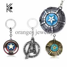 Cool Marvel Comics Super Hero Captain America Avengers KeyRings Keychains Holder Purse Bag Buckle Accessories Gift Key Chains