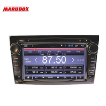 Marubox 7A903 Radio Android 4.4 Quad core HD 1024*600 screen car 2 DIN DVD PLAYER RADIO GPS For Opel Astra H G J Vectra Antara Z