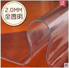 PVC soft glass table cloth waterproof dull polish transparent plastic tablecloth thickness 2mm(China)