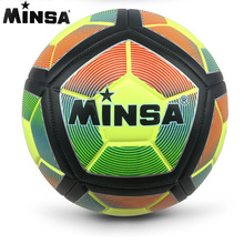 New Brand MINSA High Quality A++ Standard Soccer Ball PU Soccer Ball Training Balls foot ball 2017 Official Size 5 voetbal(China)