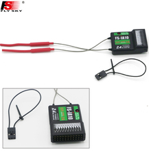 1pcs 100% Original FLYSKY FS-iA10 new 10 channel receiver with a serial bus interface iBus for helicopter