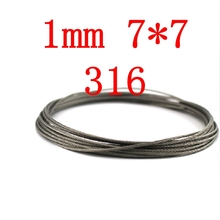 1mm 7*7 Authentic Marine Seaworthy Grade 316 316L 7x7 Stainless Steel Cable Wire Rope -- 316 SS(China)