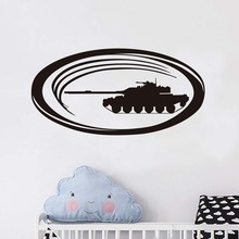 Funny Tank Wall Stickers Kids Panzer Decals For Living Room Bedroom Waterproof Vinyl Wall Decals Home Decoration Accessories(China)