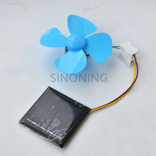 Solar test suite DIY solar fan small production technology(China)