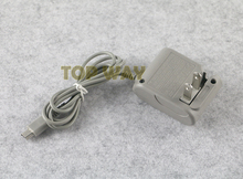 1PC Hot US Plug AC Home Wall Travel Charger For Nintendo Ds Lite NDSL Power Adapter