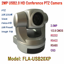 HD Professional USB 2.0MP 1/2.8 CMOS 1080p@30 RS422 RS232 All-in-one Video and Audio Conference system Camera 20x Optical Zoom