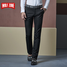 Top Fashion Men Dress Pants Formal Slim Fit Business Suit Mid Full Length Perfume Stretch Office Casual Wedding Mens Trousers(China)