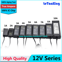 AC 100-240V  To DC 12V 1A 2A 3A 4A 5A 6A 7A 8A 10A Power Adapter Supply , 12V 12W 24W 36W 48W 60W 100W Adaptor With IC Chip