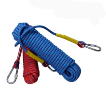 10M Professional Rock Climbing Rope Outdoor Hiking Accessories 10.5mm Diameter 15KN High Strength Cord Safety Rope tow rope