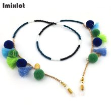 Imixlot Womens Fashion Pompon Ball Beaded Eyeglass Eyewears Sunglasses Reading Glasses Chain Cord Holder Neck Strap Rope