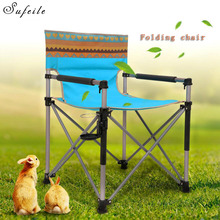 SUFEILE Folding Chair Fishing Stools Outdoor Fishing Chair Seat for Outdoor Camping Picnic Beach Chair D20