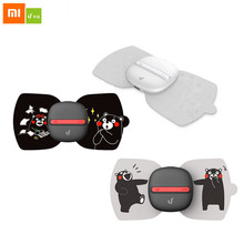 Buy Xiaomi LF Brand Full Body Relax Muscle Therapy Electrical Massager Massage Stickers Magic Touch Massage Office Worker for $8.98 in AliExpress store