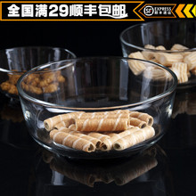29 SF round glass bowl full pack salad  dessert  bowl of rice noodle bowl through high quality T