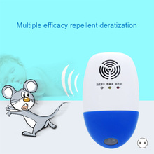 US Plug Mosquito Insect Rat Mouse Pest Reject Ultrasonic Mosquito Repeller for Home Garden J2Y(China)