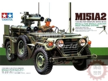 Model of Military Vehicle1:35 American M151A2 Jeep Even Missile Launched 35125 Bolcks Kits
