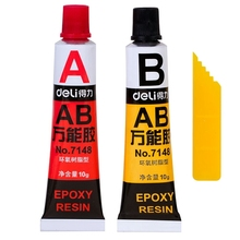 AB glue A+ B epoxy glue total 20g metal rubber universal glue resin super metal PVC ABS ceramic tile wood glue free shipping(China)