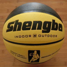 Black Yellow Training Equipment  Ball High Quality PU Leather Basket Anti-Skid Official Basketball Pin bola de basquete