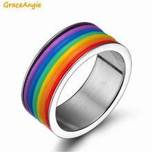 1pcs 8MM Bright Silver Stainless Steel Simple Rainbow Ring Jewelry Party Celebration Men Lovers Ring