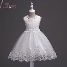 Lovely Lace Kids Short Prom Dresses Little Girl Ball Gown Dress Flower Girl Dresses For Wedding First Communion Dresses(China)