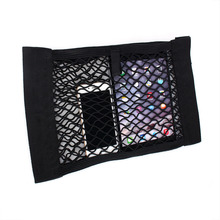 1PC Universal Car Back Rear Trunk Seat Elastic String Net Mesh Storage Bag Luggage Holder Pocket Cage Organizer Accessories A24