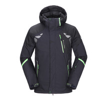 Mens Ski Jackets 2016 Ski Jacket Men Snowboard Winter Mountain Skiing Clothes Winter Coat Snow Waterproof Camping Outdoor Brand