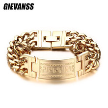 GIEVANSS Fashion Men's 316L Stainless Steel bracelets Great Wall Pattern Golden Men Metal Bracelet Cuff Bracelet Jewelry(China)