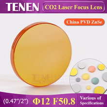 China ZnSe PVD CO2 Laser Focusing Lens Dia. 12 FL. 50.8 mm ( 0.47 '' 2 '' ) Cutting Engraving Machine Accessories Carving Parts(China)
