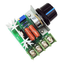 AC 220V 2000W 25A SCR Constant Voltage Regulator Step Down Voltage Converter Transformer Motor Speed Controller