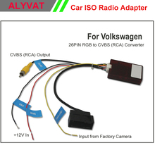 26 PIN RGB to CVBS (RCA) AV Converter for Volkswagen Factory Original Camera Output to Third Part OEM/After Market Head Unit DVD(China)