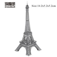3D Metal Puzzles Kits Model For Adult Kids Toys Jigsaw Paris Eiffel Tower Famous Building Puzzle Educational Toys Christmas Gift(China)