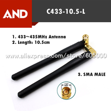 Free shipping 433Mhz antenna , SMA male ,10.5CM,rubber duck Aerial Wireless antenna   1pcs