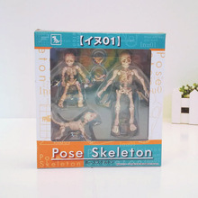 3-8cm Pose Skeleton Human Child Dog Skeleton Body Chan Ver Body Kun Youth Cartoon Toy Action Figure Model Doll