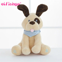30cm Peek boo Electric Puppy Dog Plush Toy The Dog Play Hide And Seek Cute Cartoon Stuffed Dog Baby Toy Doll Kids Gift
