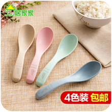 Green wheat straw spoon four loaded, student travel portable tableware spoon suit