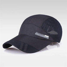 Summer Cycling Caps Buckle resize Breathable Summer Anti UV MTB Road Bike Cycking Caps Men Hiking Riding Hats Cycling Caps M046