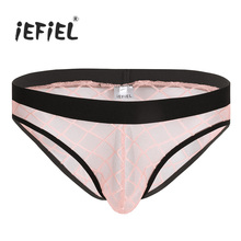 Buy iEFiEL Men Lingerie Open Back Plaid Mesh See-through Underwear Underpants Wetlook Bikini Briefs Breathable Panties Underwear Men