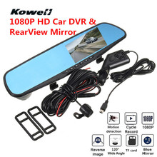 Universal 120 Degree 1080P HD Car DVR & Rear View Mirror Kit Wide Vision Interior Mirrors Inside Flat Rearview Mirror + Dash Cam(China)