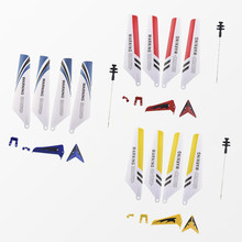 1pcs Colorful Syma S107G S107 RC Helicopter Spare Parts Main Blades, Tails, Props, Balance Bar, Shaft, Gears Replace Accessories