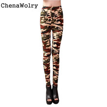 Casual Luxury Sexy Women's Fashion Slim Fit Colorful Print Punk Funky Stretch Pencil Tights Pants Trousers Free Shipping D 5
