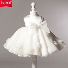IYEAL New Arrival Little Girl Ball Gown Scoop Glitz Pageant Flower Girls Dresses For Children Wedding First Holy Communion Gown