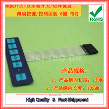 Free Shipping 2pcs Membrane Switch / Display Switch / Matrix Keyboard / Film Key / Control Panel 6 Keying Light (E5B3)(China)