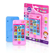 Children's educational simulationp music mobile phone 4G the latest version of russian language Baby phone WJ026(China)