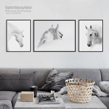 Hot Diy Diamond Painting Cross Stitch Handcraft Embroidery White Animal Beauty horse Arts Crafts Sewing Needlework Mosaic Kit