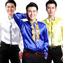 Men Stage Performance Chorus Dance Host Ruffles Shirts Male Long Sleeved Costumes Singer Show Shirts White/Yellow/Blue W477(China)