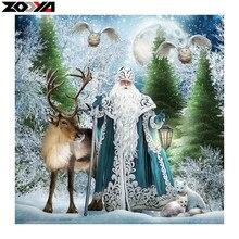 Zooya 5D DIY алмаз вышивка Санта Клаус и олень алмазов картина вышивки крестом полный дрель горный хрусталь мозаичные украшения дома(China)