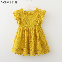 VORO BEVE Summer 2017 New Fashion Kids Clothes Openwork Lace Sweet Lolita Style Girl Dress Princess Dress Baby Girl Dresses