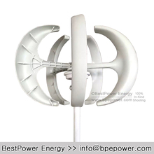 Wind generator 100W 12v Vertical Axis wind turbine 5 blades wind turbine generators for home wind power system