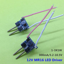 500 PCS MR16 2pin 12V LED Lamp Driver 1-3X1W Low voltage 2 feet 3X1W 300MA Constant Current 1W 3W  High Power Transformer